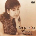 高橋真梨子 two for nine MEG-CD