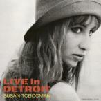 Susan Tobocman LIVE IN DETROIT CD