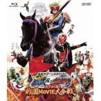 仮面ライダー 仮面ライダー 鎧武 ウィザード  天下分け目の戦国MOVIE大合戦  Blu-ray