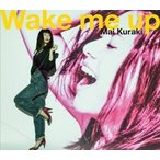 倉木麻衣 Wake me up [DVD+CD]<初回限定盤> DVD