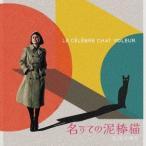 石川さゆり 暗夜の心中立て/名うての泥棒猫 (Cタイプ) [CD+DVD] 12cmCD Single 特典あり