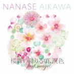 相川七瀬 桜舞い降りる頃、涙色 feat.mayo [CD+DVD] 12cmCD Single
