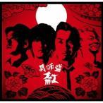 """怒髪天 男呼盛""""""""紅"""""""" CD"""