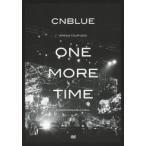 CNBLUE ARENA TOUR 2013 -ONE MORE TIME- @NIPPONGAISHI HALL DVD