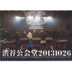 PERSONZ 渋谷公会堂20131026 DVD
