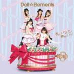 Doll☆Elements 君のトナリで踊りたい!<通常盤> 12cmCD Single