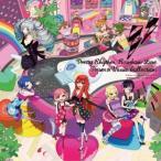 プリティーリズム・レインボーライブ プリズム☆ミュージックコレクション CD