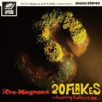 ザ・クロマニヨンズ 20 FLAKES 〜Coupling Collection〜 CD