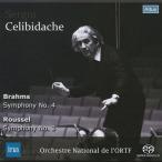 セルジュ・チェリビダッケ Brahms: Symphony No.4; Roussel: Symphony No.3 SACD