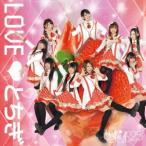 とちおとめ25 LOVE とちぎ type『栃』 [CD+DVD]<初回限定盤> CD
