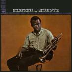 Miles Davis Milestones (Stereo) (MOV Vinyl)<完全生産限定盤> LP