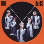 Da-iCE TOKI<通常盤> 12cmCD Single
