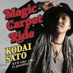 佐藤広大 Magic Carpet Ride CD