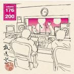 ���ܿͻ� ������ VOL.176��200 CD ROM