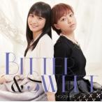 Bitter & Sweet Bitter & Sweet/インストール [DVD+CD] DVD