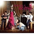 ミス・コリア CD