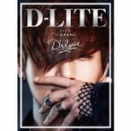 D-LITE (from BIGBANG) D'slove [CD+DVD] CD ※特典あり