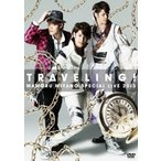 宮野真守 宮野真守 SPECIAL LIVE 2013 〜TRAVELING!〜 DVD