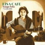 ����ꥵ LISA CAFE Tempo Feliz ��Blu-spec CD2�� Blu-spec CD