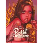 ロッキン・ジェリービーン The Birth of Rockin' Jelly Bean Book