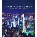 Urban Night Lounge -LUXURY DRIVING- Performed by The Illuminati CD