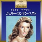 Julie London ����꡼�����ɥ󡦥٥��� CD