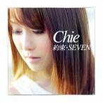 Chie 約束/SEVEN<通常盤> 12cmCD Single