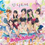GEM Do You Believe? [CD+DVD] 12cmCD Single