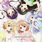 Petit Rabbit's Daydream cafe<通常盤> 12cmCD Single