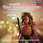 アンタル・ドラティ チャイコフスキー: バレエ「くるみ割り人形」全曲, 大序曲「1812年」, スラヴ行進曲, 他