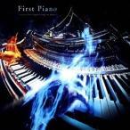 まらしぃ First Piano 〜marasy first original songs on piano〜 CD