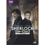 ベネディクト・カンバーバッチ SHERLOCK/シャーロック シーズン3 DVD BOX DVD