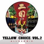 YELLOW CHOICE(DJ MIX) YELLOW CHOICE vol.2 -���/26����- CD