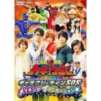 烈車戦隊トッキュウジャー THE MOVIE ギャラクシーラインSOS メイキングイマジネーション DVD