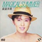 麻倉未稀 MAGICAL SUMMER MEG-CD