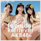 AKB48 ラブラドール・レトリバー <Type-4> [CD+DVD]<初回限定盤> 12cmCD Single ※特典あり
