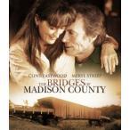マディソン郡の橋  Blu-ray