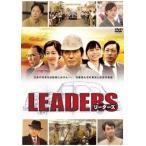 佐藤浩市 LEADERS リーダーズ DVD 特典あり