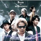 MAGUMI AND THE BREATHLESS Electric Discharge 12cmCD Single