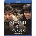 ポン・ジュノ 殺人の追憶 Blu-ray Disc