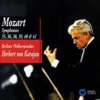 ヘルベルト・フォン・カラヤン モーツァルト:後期交響曲集 CD