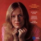 Yahoo!タワーレコード Yahoo!店ジャクリーヌ・デュ・プレ ドヴォルザーク:チェロ協奏曲 森の静けさ CD