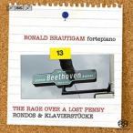 ロナルド・ブラウティハム Beethoven: Complete Works for Solo Piano Vol.13 SACD Hybrid
