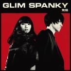 GLIM SPANKY 焦燥 CD