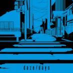 じん daze/days [CD+DVD]<通常盤> 12cmCD Single