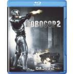 アーヴィン・カーシュナー ロボコップ2 Blu-ray Disc