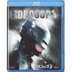 フレッド・デッカー ロボコップ3 Blu-ray Disc