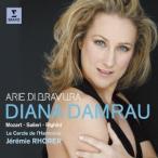 ディアナ・ダムラウ 夜の女王のアリア〜モーツァルト、サリエーリ&リギーニ CD