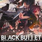 Various Artists ブラック・ブレット オリジナルサウンドトラック CD