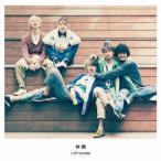 LIFriends 仲間 [CD+DVD]<初回限定盤> 12cmCD Single